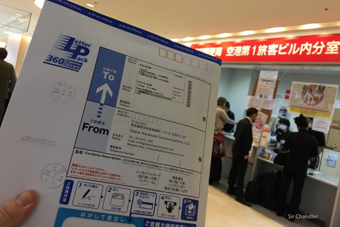 modem-wifi-japon-aeropuerto