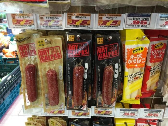 super-japon