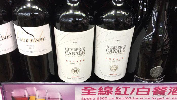 supermercado-hong-kong-4227