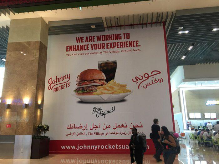dubail-mall-restaurant-4554