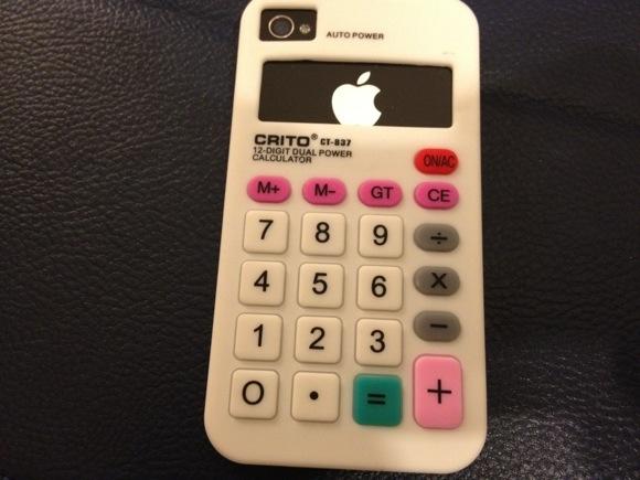 Funda para iPhone con forma de calculadora vieja