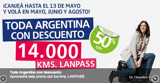 lanpass-14000km