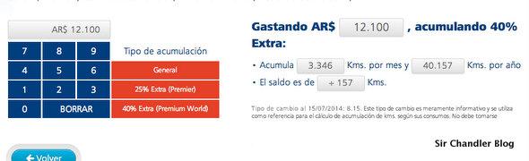 calculadora-frances-lanpass-premium-world