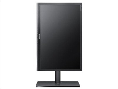Monitor-vertical