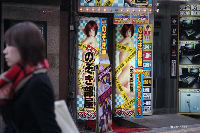 tokio-0582