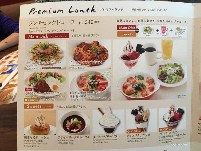 3-menu-jonathan-tokio-6272
