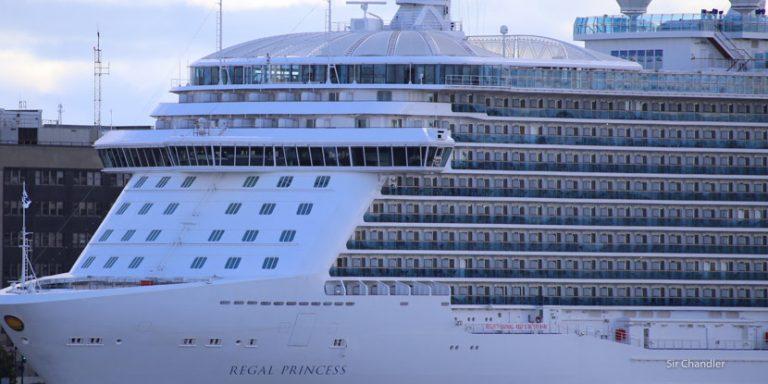 El camarote del crucero Princess